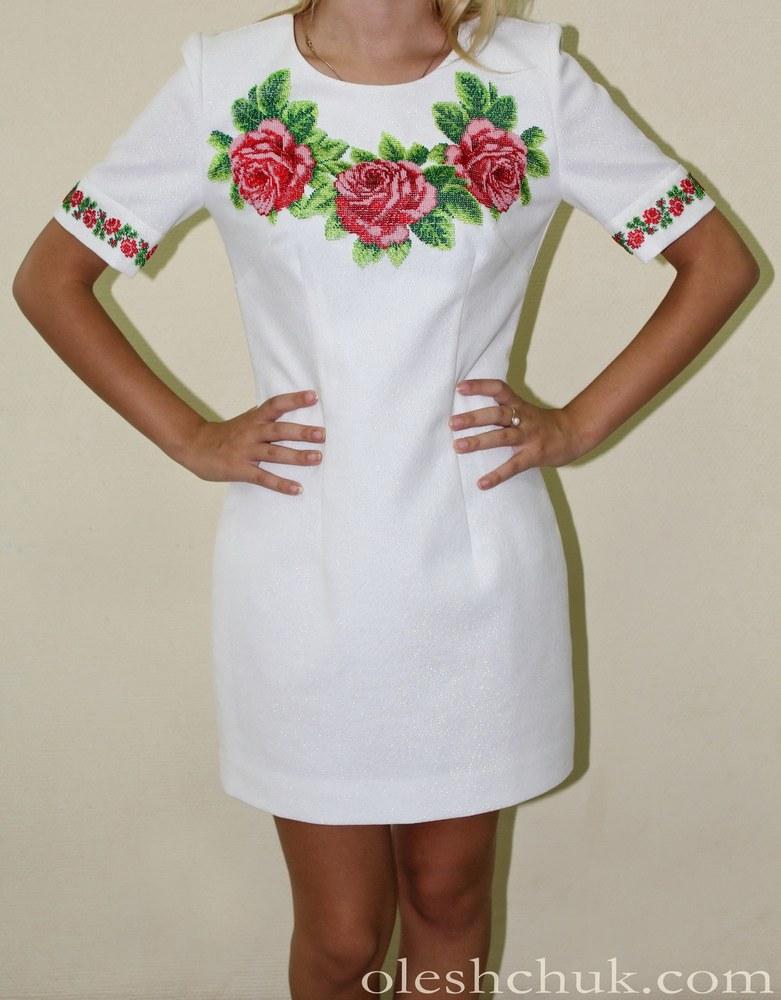 Купить Платье Вышиванку Женскую