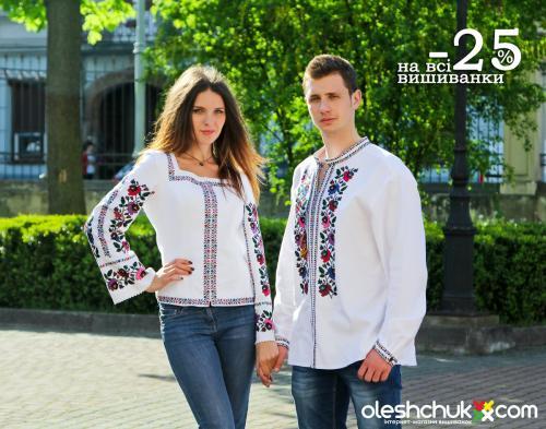 Знижка - 25% на всі вишиванки oleshchuk